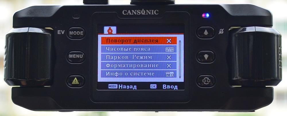 Обзор видеорегистраторов Cansonic Z1 Dual (GPS) и Z1 Zoom (GPS) — два «глаза» лучше, чем один - 24