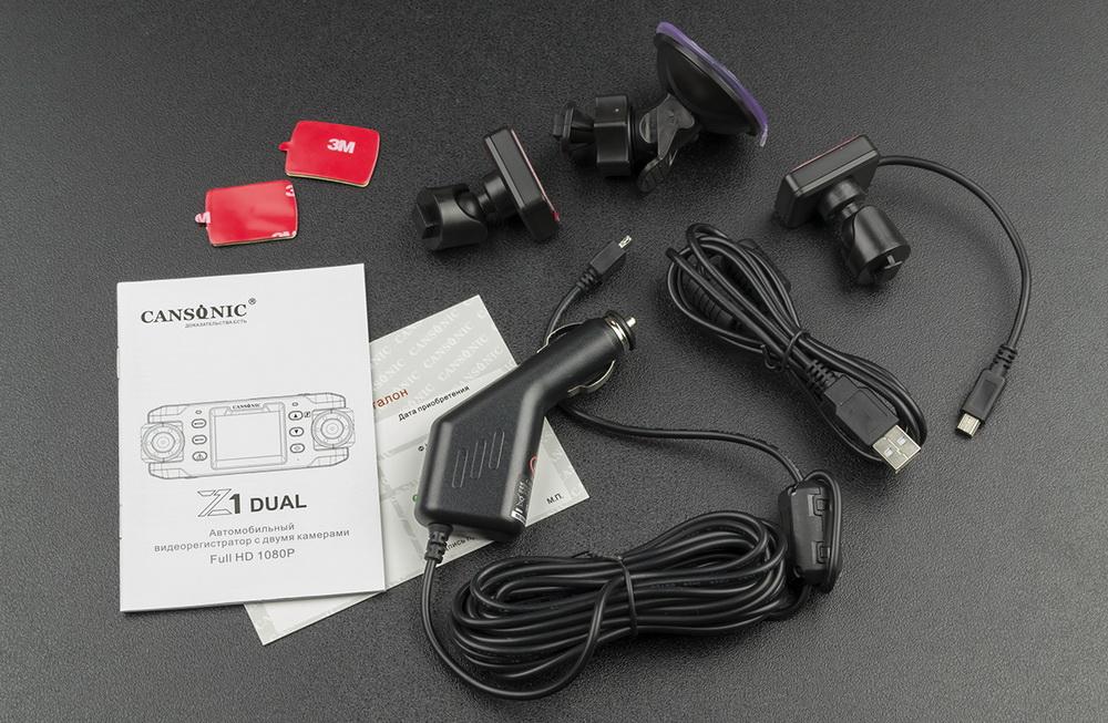 Обзор видеорегистраторов Cansonic Z1 Dual (GPS) и Z1 Zoom (GPS) — два «глаза» лучше, чем один - 3