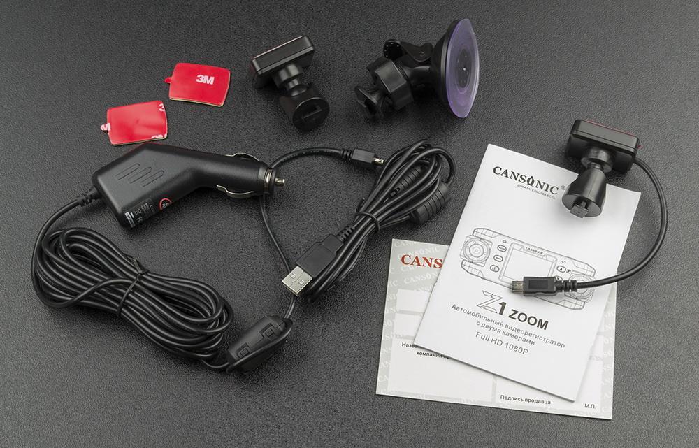 Обзор видеорегистраторов Cansonic Z1 Dual (GPS) и Z1 Zoom (GPS) — два «глаза» лучше, чем один - 4