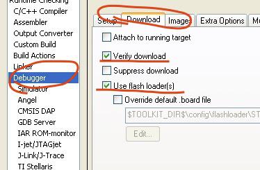 Краткое введение в разработку приложений для микроконтроллеров stm32 - 11