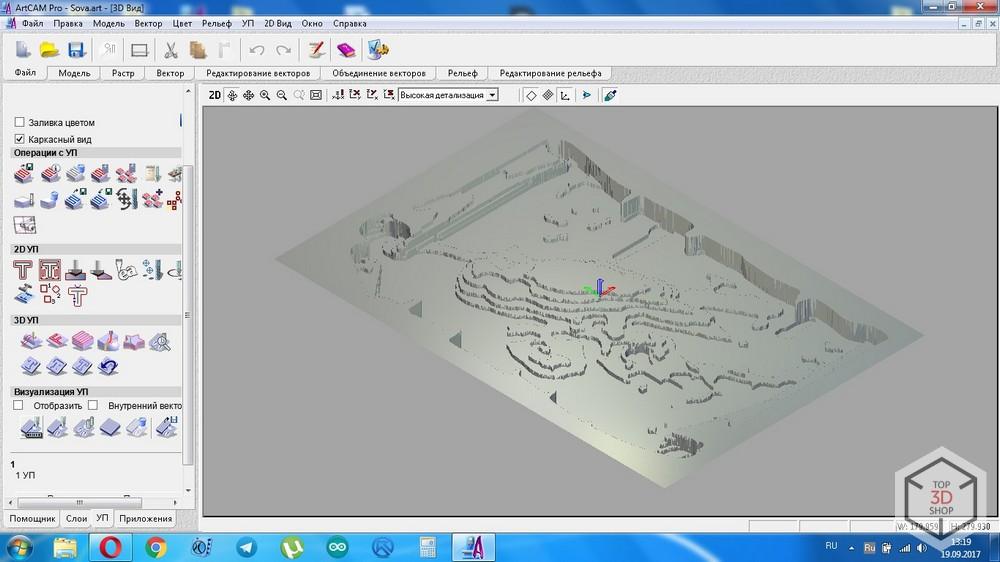 Обзор фрезерного станка с ЧПУ SolidCraft CNC-6090 - 15