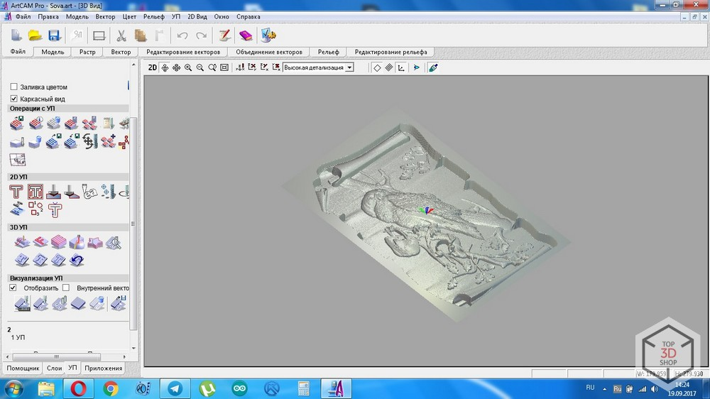 Обзор фрезерного станка с ЧПУ SolidCraft CNC-6090 - 16
