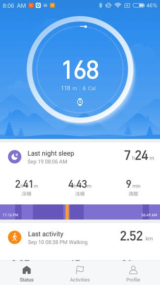 Обзор умных часов Amazfit Bip. Вероятный конкурент Pebble - 21