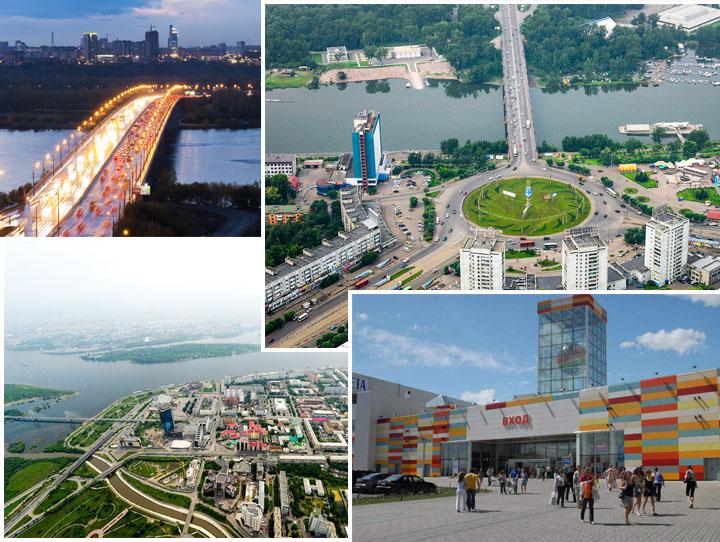 Getting around Krasnoyarsk