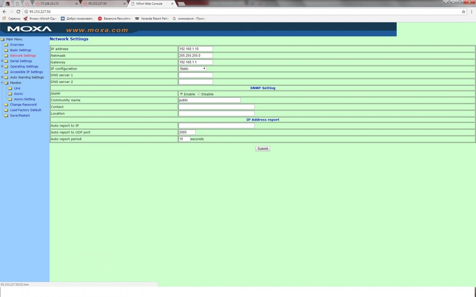 Информационная безопасность в АСУ ТП: вектор атаки преобразователи интерфейсов - 15
