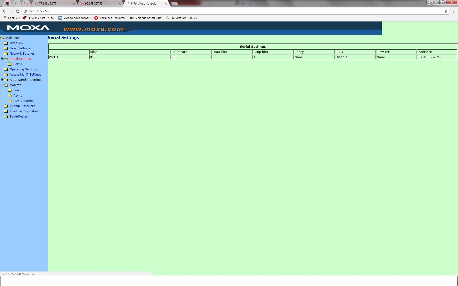 Информационная безопасность в АСУ ТП: вектор атаки преобразователи интерфейсов - 16