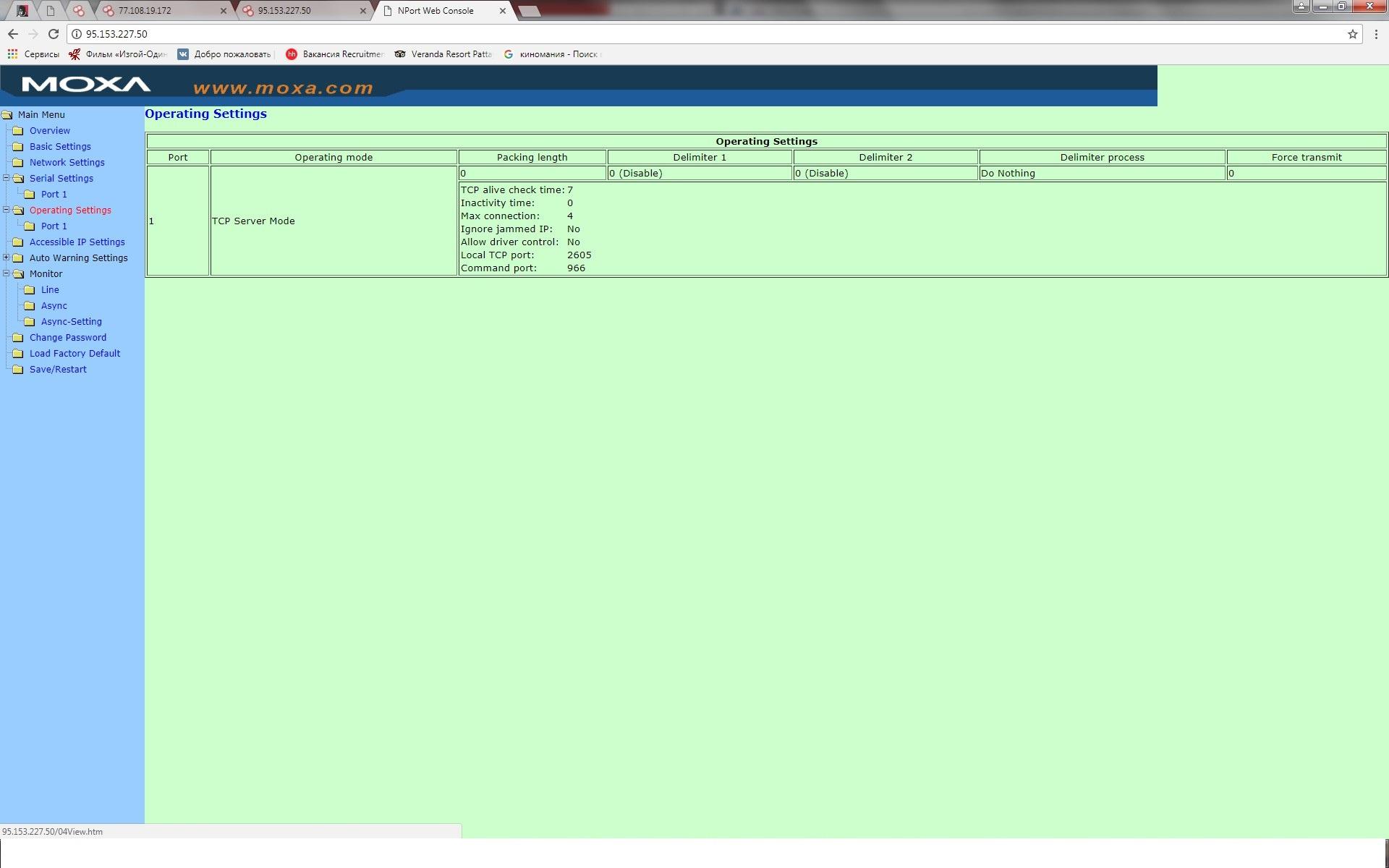 Информационная безопасность в АСУ ТП: вектор атаки преобразователи интерфейсов - 17