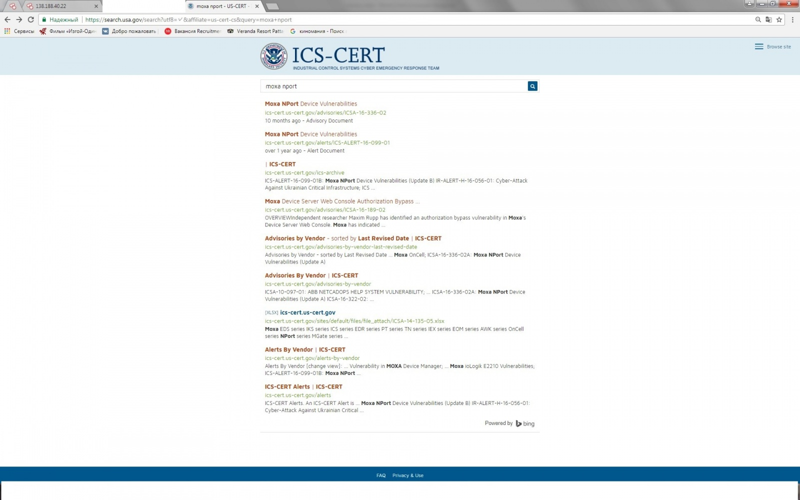 Информационная безопасность в АСУ ТП: вектор атаки преобразователи интерфейсов - 19
