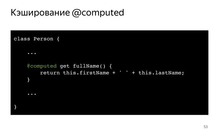 Как библиотека MobX помогает управлять состоянием веб-приложений. Лекция в Яндексе - 21