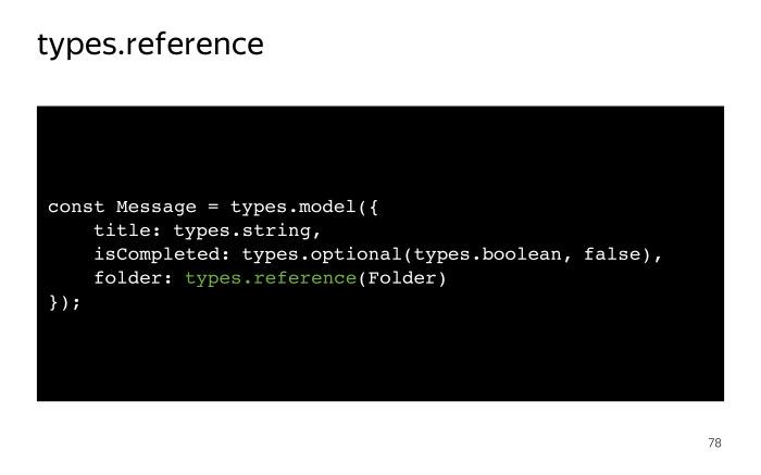 Как библиотека MobX помогает управлять состоянием веб-приложений. Лекция в Яндексе - 34