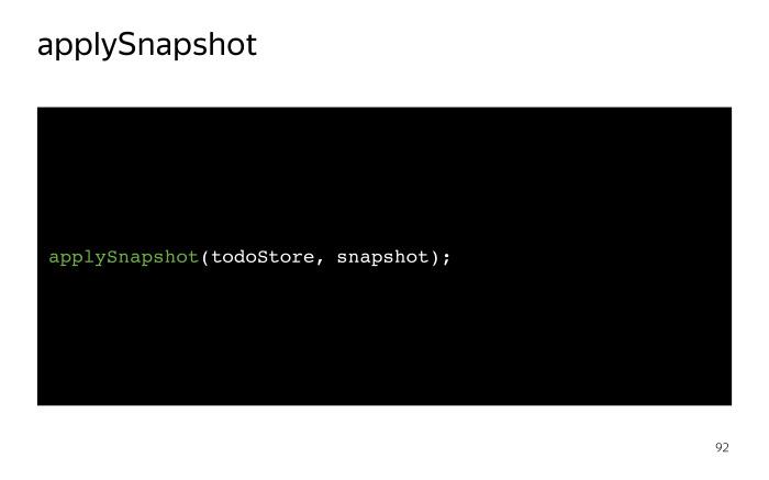 Как библиотека MobX помогает управлять состоянием веб-приложений. Лекция в Яндексе - 43