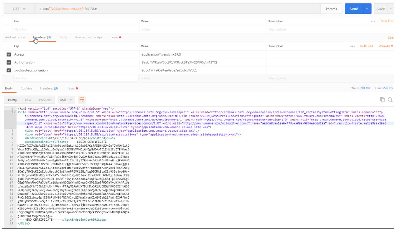 VMware vCloud Director. Что нового в версии 9.0? - 2