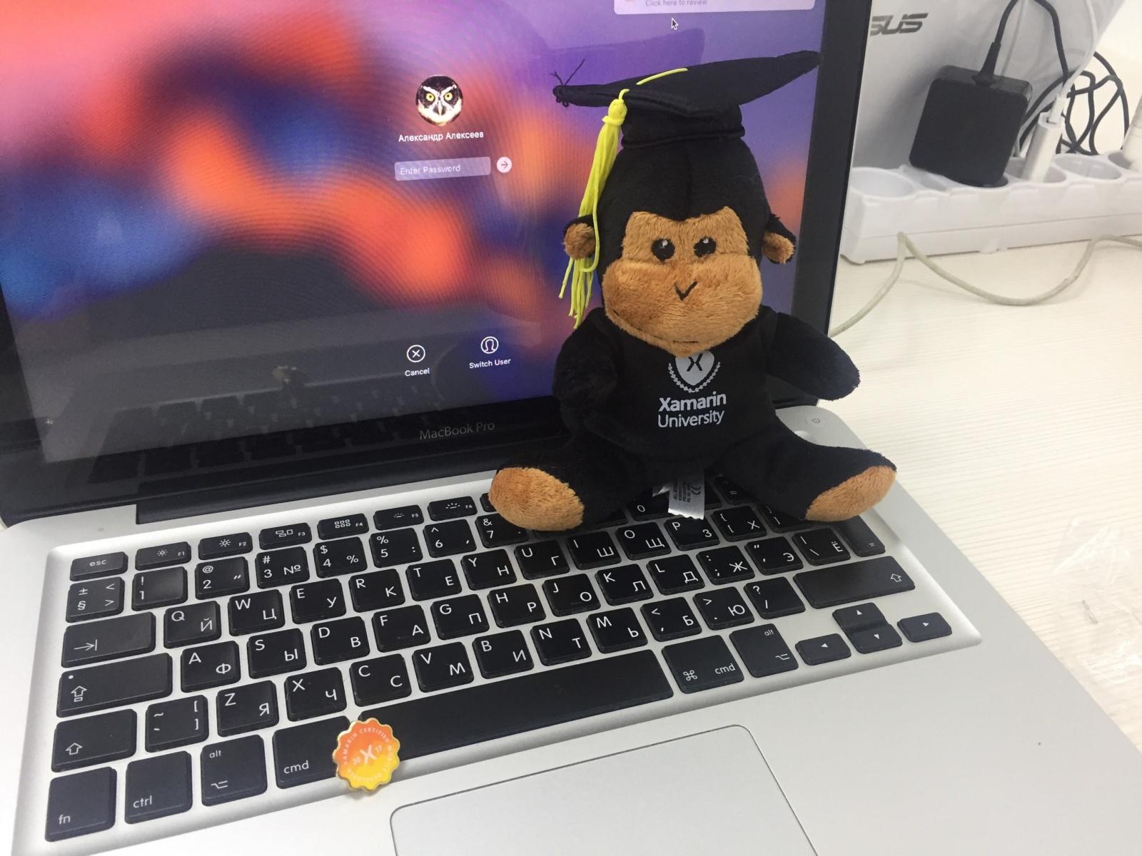 Как я проходил сертификацию в Xamarin University - 7