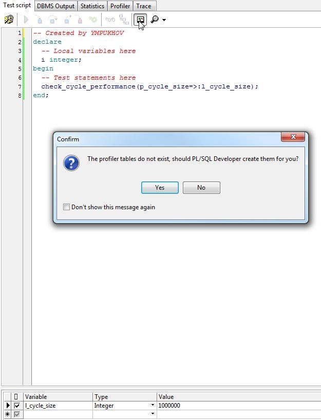 Профилирование PL-SQL кода при помощи IDE PL-SQL Developer - 2