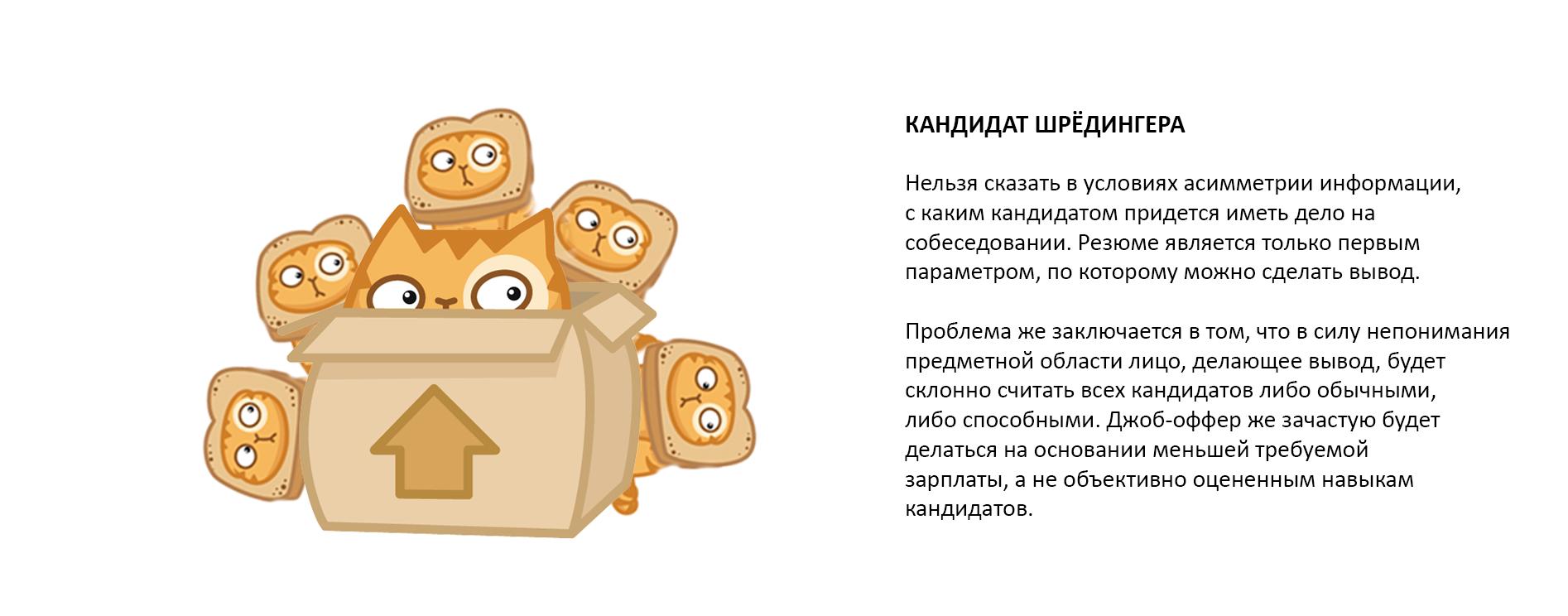 Кому из айтишников на Руси жить хорошо (а кому будет еще лучше) - 2