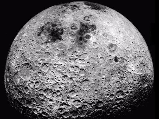 Ученые думают, что на Луне может быть жизнь