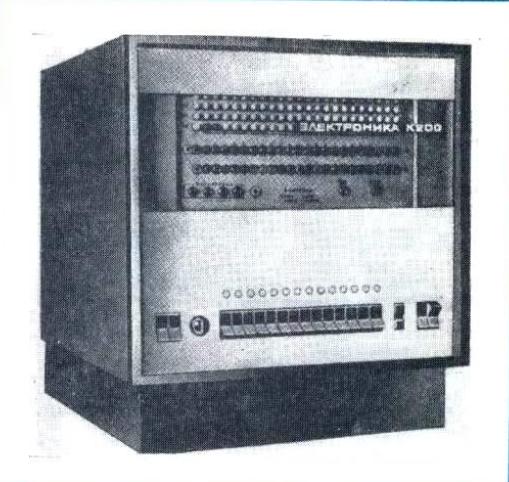 Филипп Георгиевич Старос — американский отец советской микроэлектроники - 19