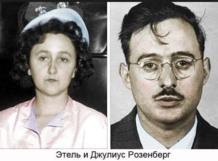 Филипп Георгиевич Старос — американский отец советской микроэлектроники - 3
