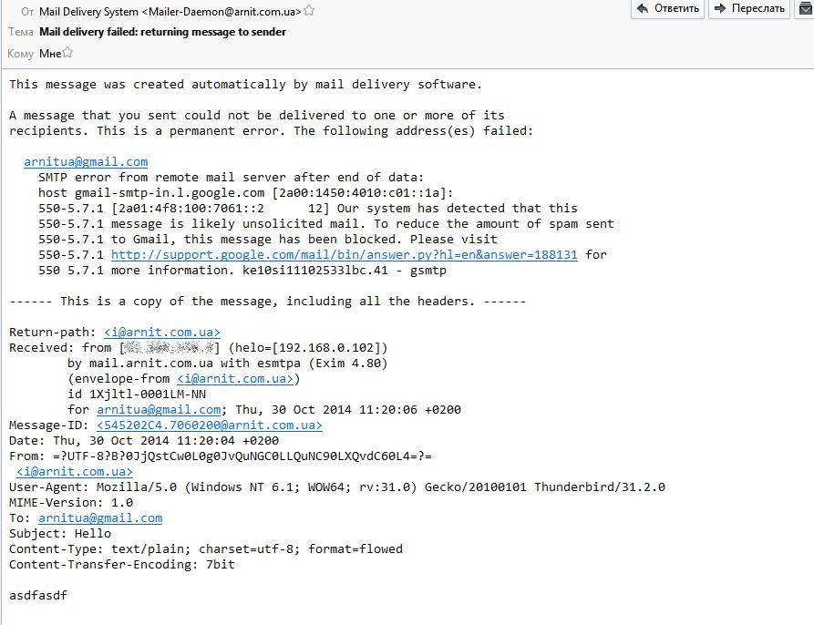 Настройка DKIM, SPF и DMARC в Zimbra Collaboration Suite - 2