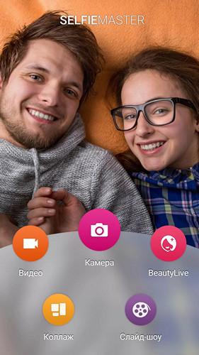 Обзор смартфона ASUS ZenFone 4 Selfie - 33