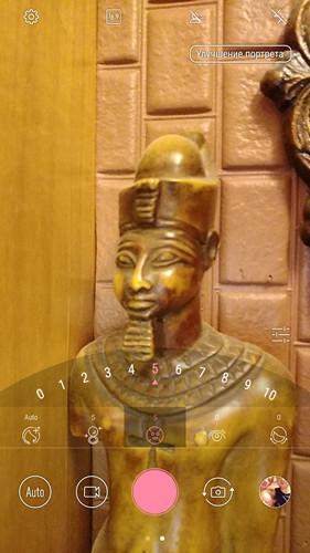 Обзор смартфона ASUS ZenFone 4 Selfie - 34