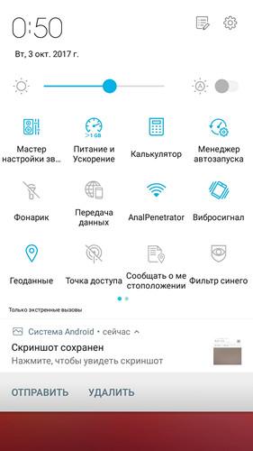 Обзор смартфона ASUS ZenFone 4 Selfie - 59