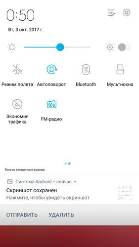 Обзор смартфона ASUS ZenFone 4 Selfie - 60