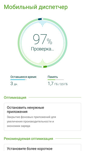 Обзор смартфона ASUS ZenFone 4 Selfie - 63