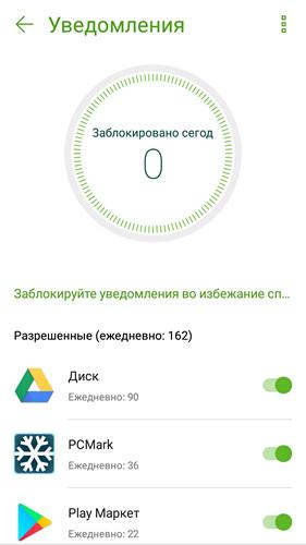 Обзор смартфона ASUS ZenFone 4 Selfie - 69