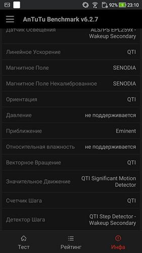 Обзор смартфона ASUS ZenFone 4 Selfie - 7