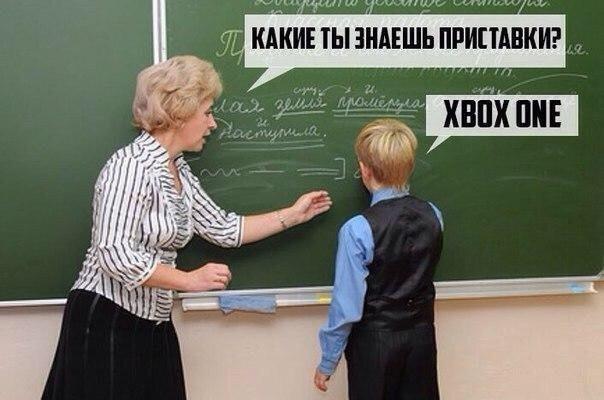 С Днем учителя! Особенно если вы преподаете в ИТ - 4