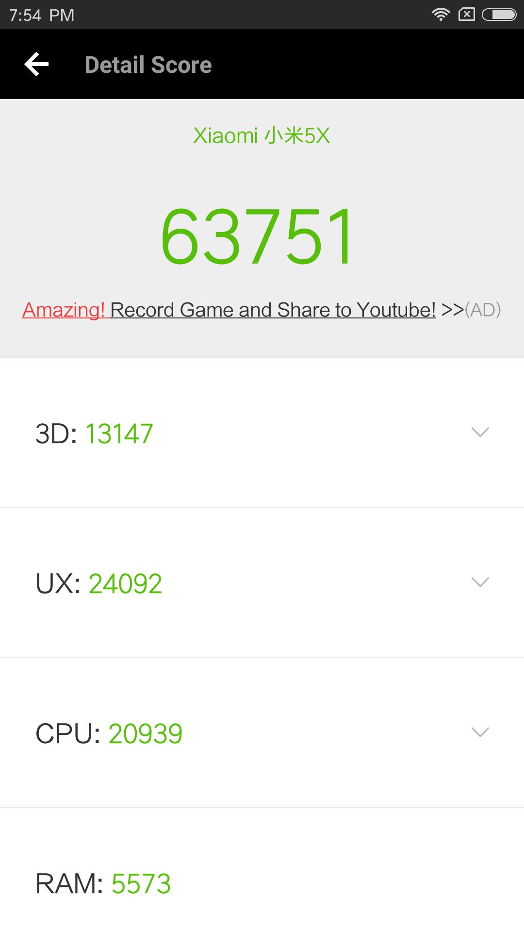 Обзор недорогого смартфона с хорошей для этой цены камерой. Изучаем Xiaomi Mi 5X (он же A1) - 21