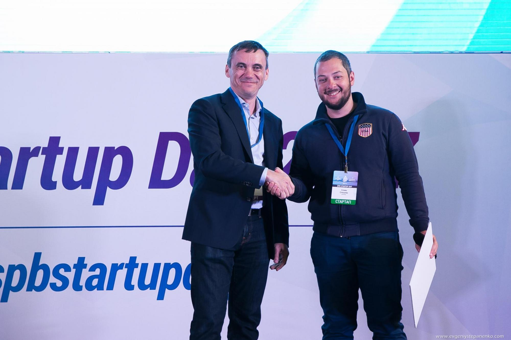 Победа в номинации «лучший стартап с перспективой выхода на американский рынок», Spb Startup Day 2017 и мысли про питчи - 4