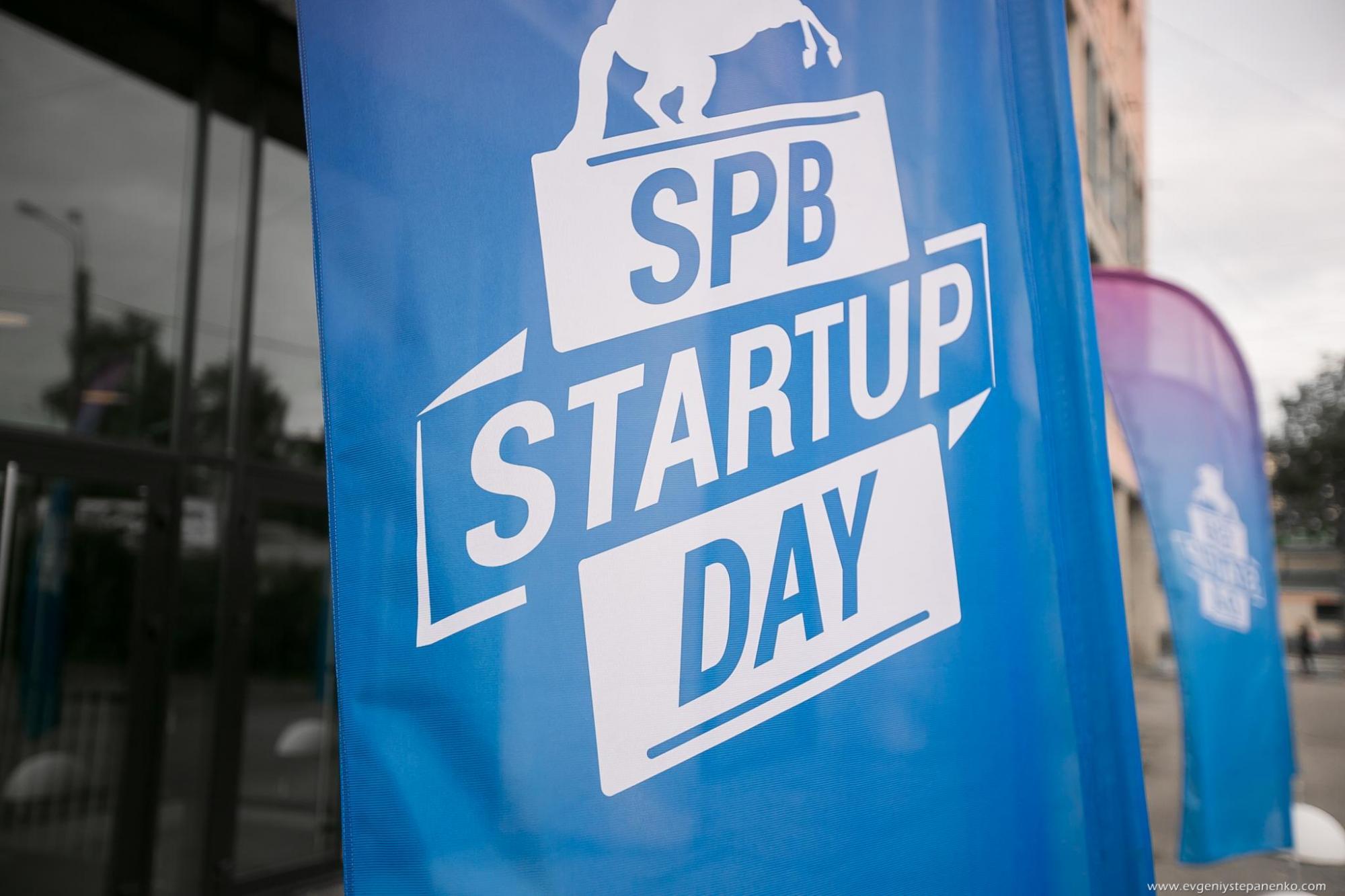Победа в номинации «лучший стартап с перспективой выхода на американский рынок», Spb Startup Day 2017 и мысли про питчи - 1