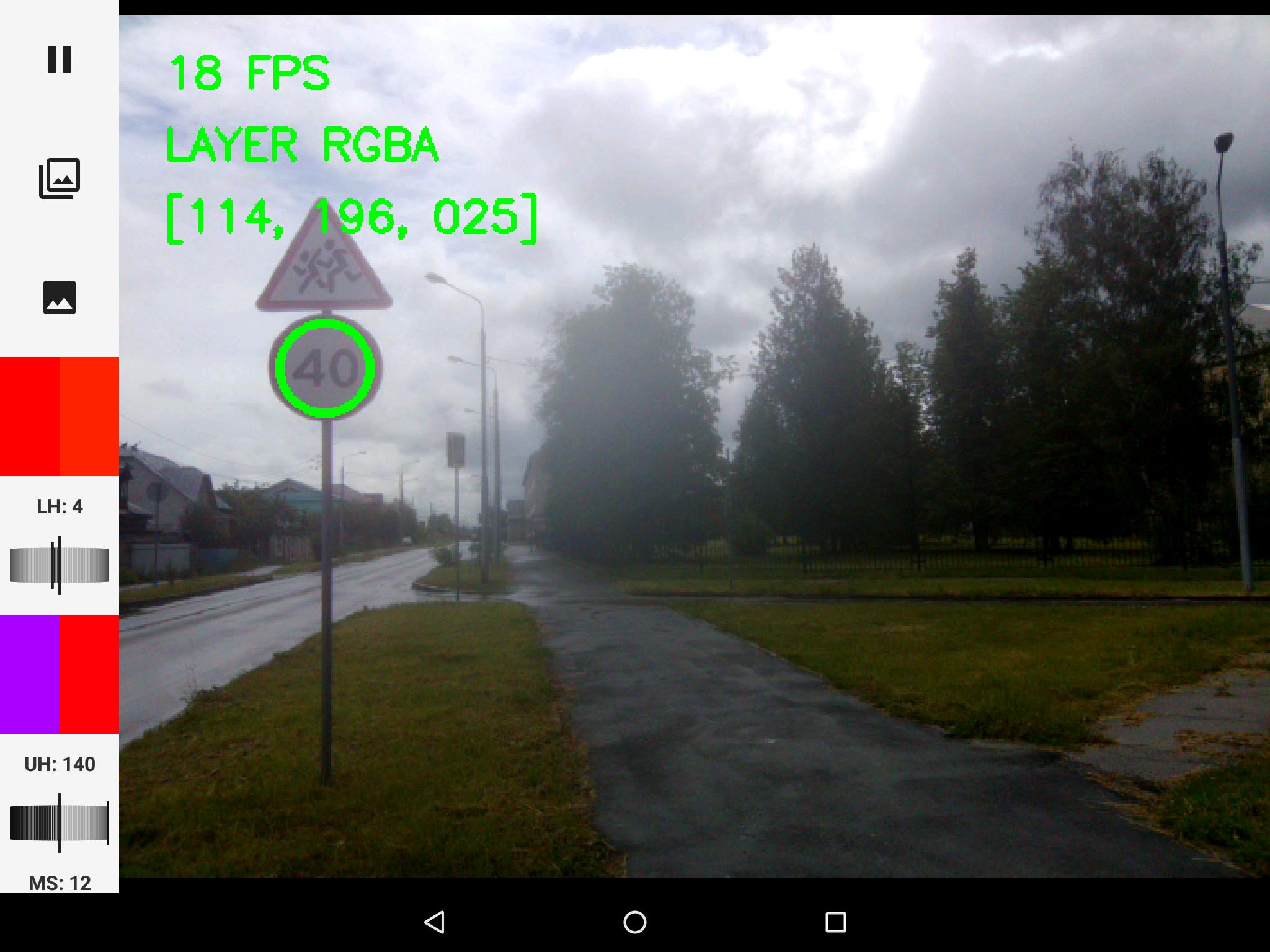 OpenCV. Поиск дорожных знаков методом контурного анализа в Android - 1