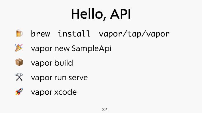 API на Swift за пять минут. Лекция в Яндексе - 6