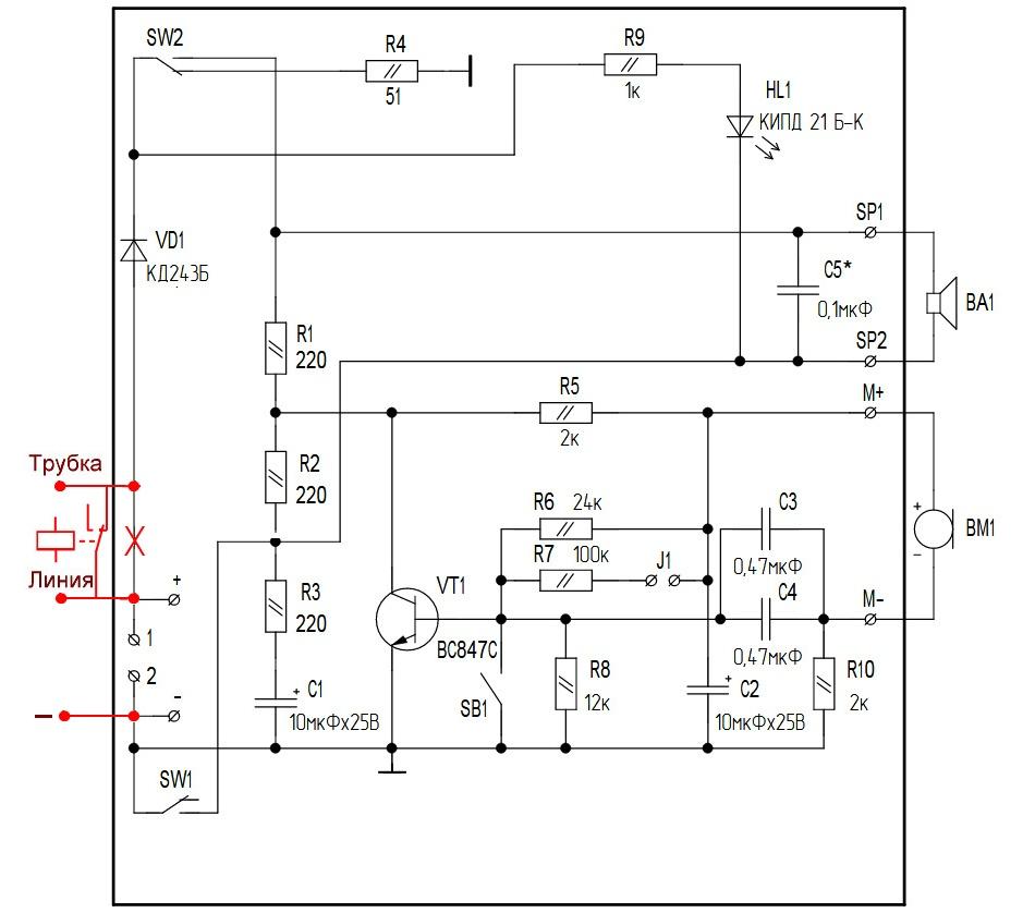 Доработка домофона протоколом MQTT для управления с телефона (версия 2.0) - 6
