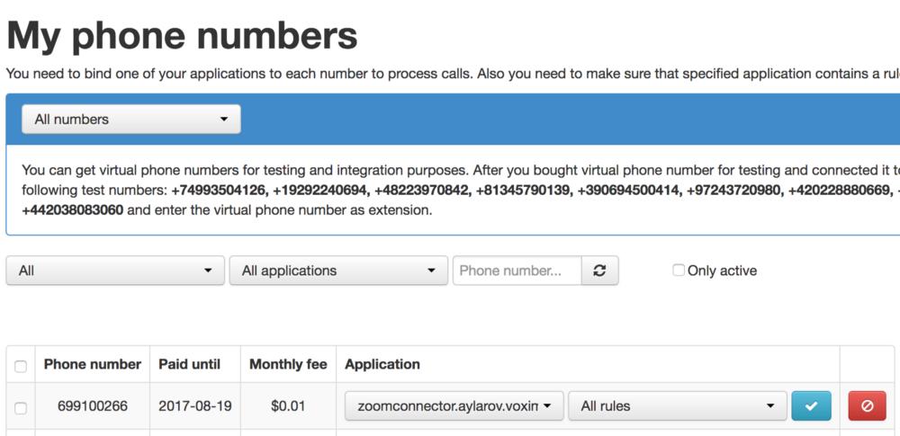 Как подключить WebRTC к Zoom и звонить в 2 раза дешевле - 4