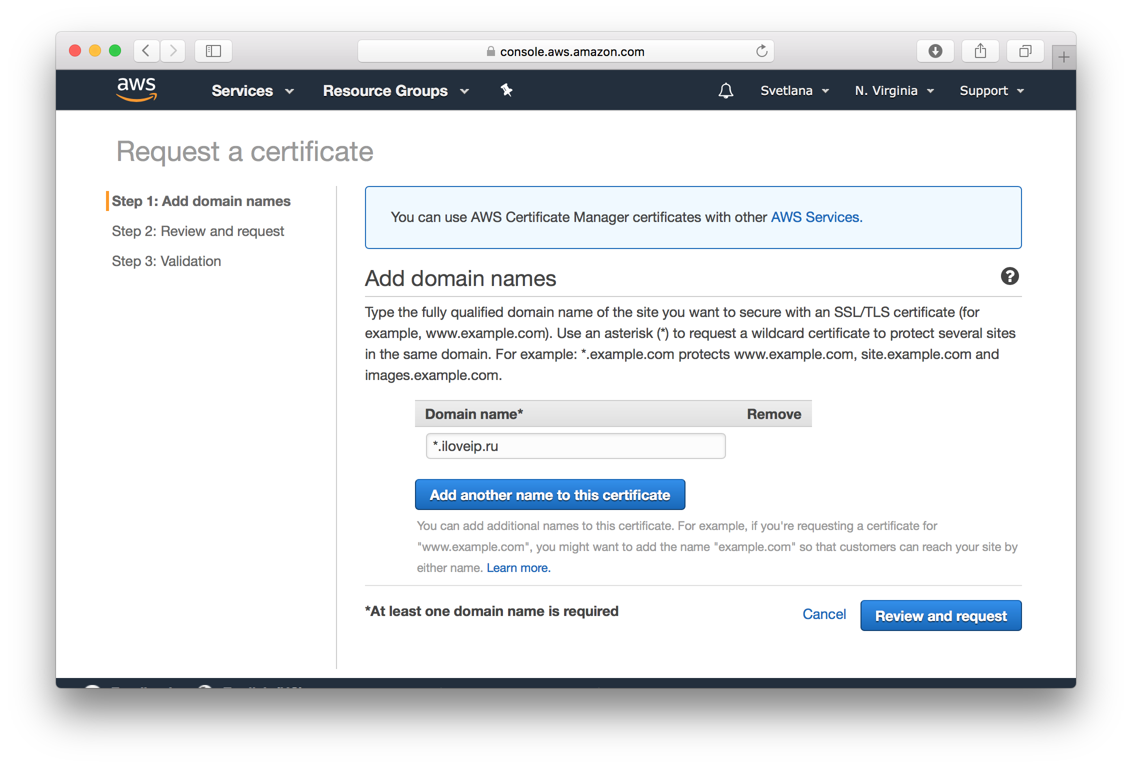 Как получить бесплатный SSL-сертификат от Amazon и переехать на HTTPS на Amazon S3 - 3