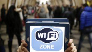 В интернет — по паспорту. Публичные Wi-Fi в России привяжут к порталу госуслуг - 1