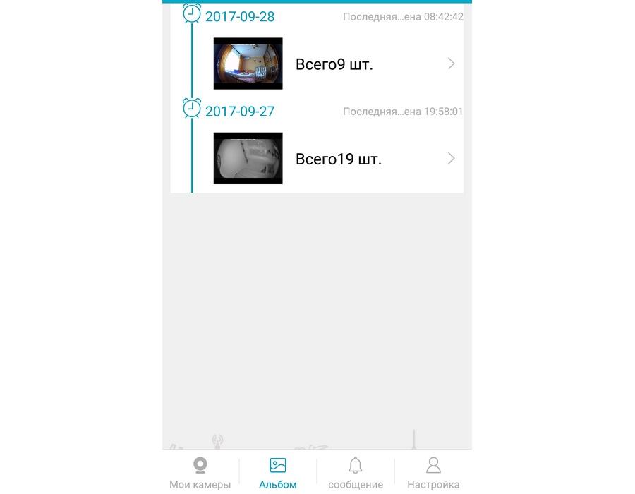 Самое доступное панорамное видеонаблюдение: обзор AdvoCam Supercam-01 - 13