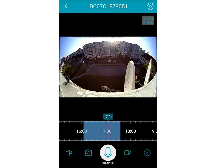 Самое доступное панорамное видеонаблюдение: обзор AdvoCam Supercam-01 - 15