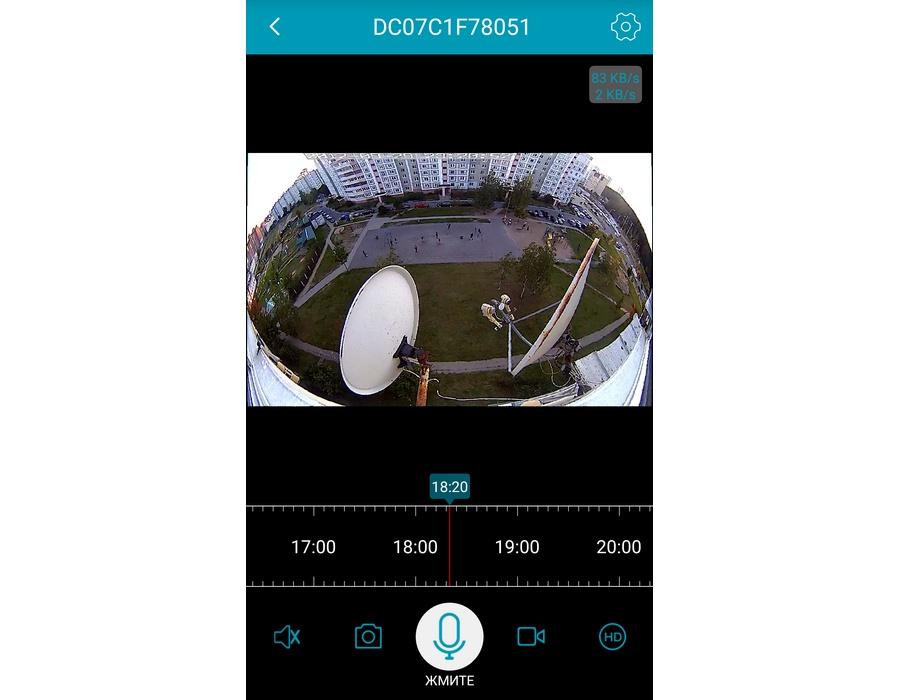 Самое доступное панорамное видеонаблюдение: обзор AdvoCam Supercam-01 - 16
