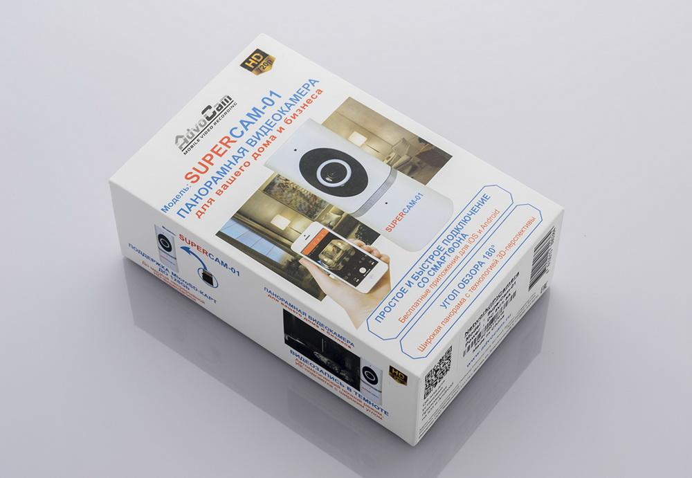 Самое доступное панорамное видеонаблюдение: обзор AdvoCam Supercam-01 - 3