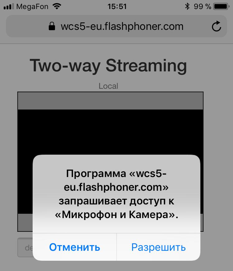 iOS Safari 11 теперь умеет WebRTC - 10