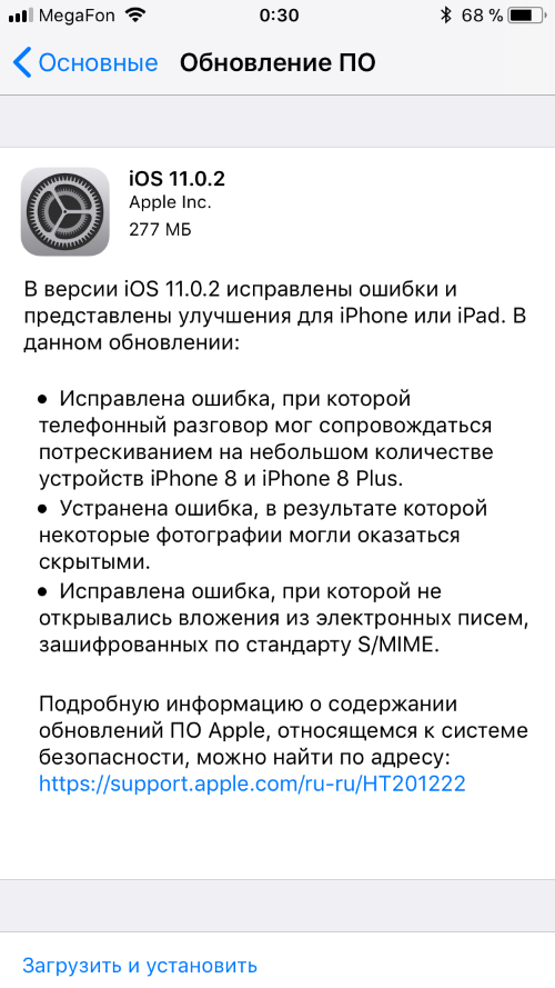 iOS Safari 11 теперь умеет WebRTC - 6