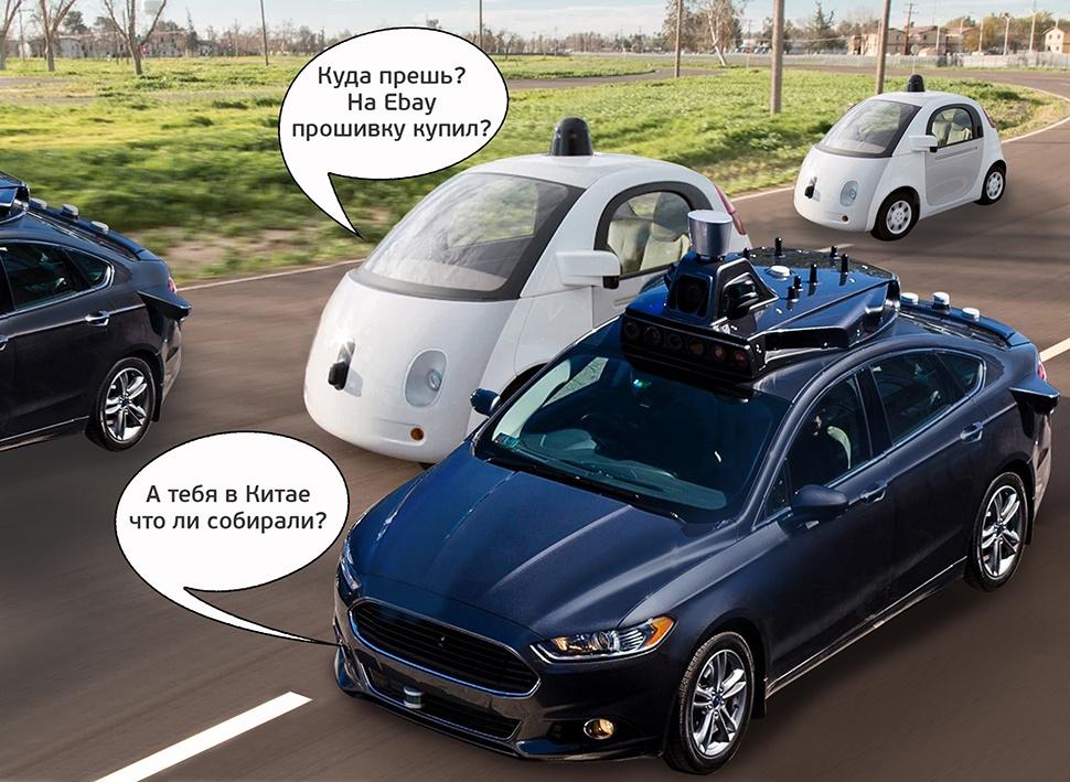 О конференции Strata AI: будущее искусственного интеллекта - 16
