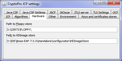 Настройка двусторонней RSA и GOST аутентификации в приложении на JBoss EAP 7 - 15