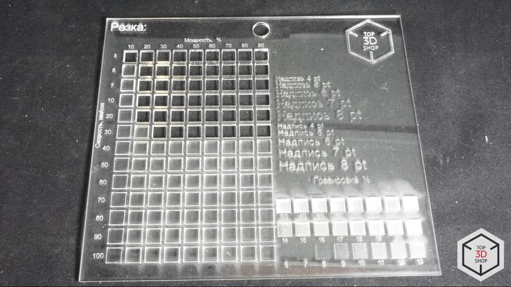 Обзор лазерного гравера LaserSolid 690 - 33
