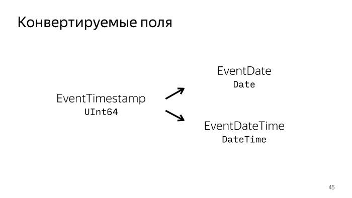 Автоматизация работы с Logs API в AppMetrica. Лекция в Яндексе - 10